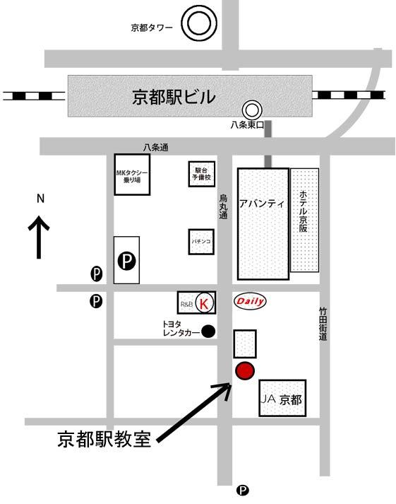 京都駅教室までの地図