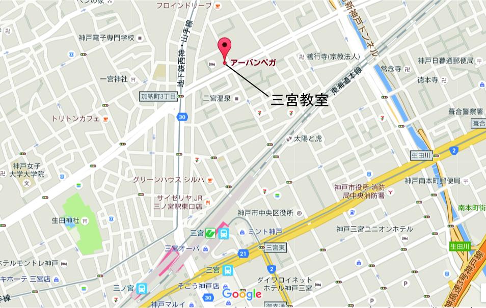 sannomiyamap1