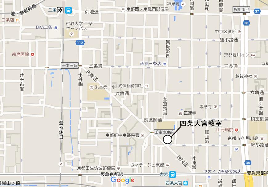 sijouoomiyamap3
