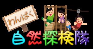 logo-300x157