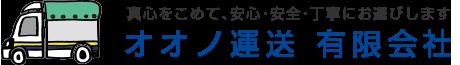 logo_ohno
