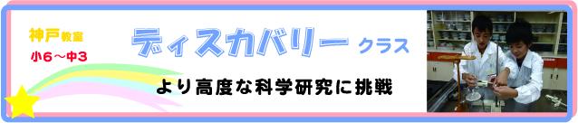 2015ディ詳細1